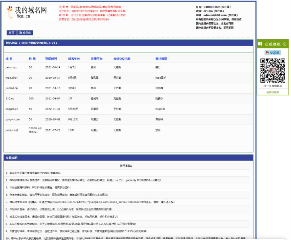 e4a企业网站源码(企业seo网站源码) (https://www.oilcn.net.cn/) 网站运营 第3张