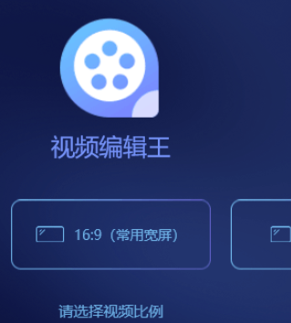 Apowersoft免费录屏工具下载-Apowersoft Video Editor
