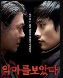 《看见恶魔》韩国电影未删减高清版迅雷下载